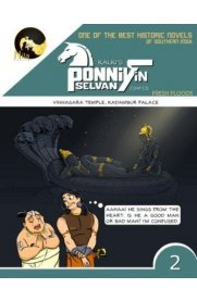 Ponniyin Selvan Comics English - Part 2 - Vinnagara Temple, Kadambur Palace