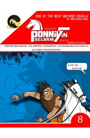 Ponniyin Selvan Comics English - Part 8