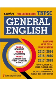 TNPSC General English Study Material Book