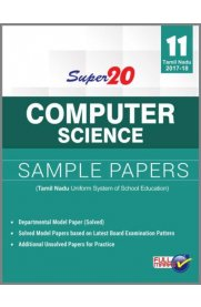 11th Standard Super 20 Sample Papers Computer Science