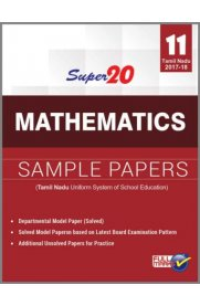11th Standard Super 20 Sample Papers Mathematics