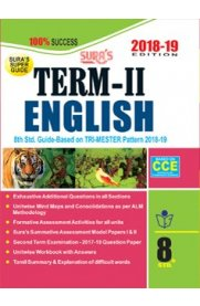 Routemybook - Buy 8th Standard Guide English Term I Samcheer