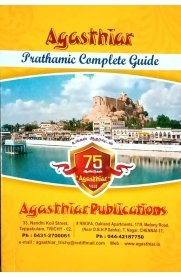 Agasthiar Prathamic Complete Guide [ New Syllabus]