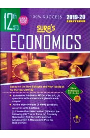 12th Standard Economics Guide [Based On The New Syllabus 2019-2020