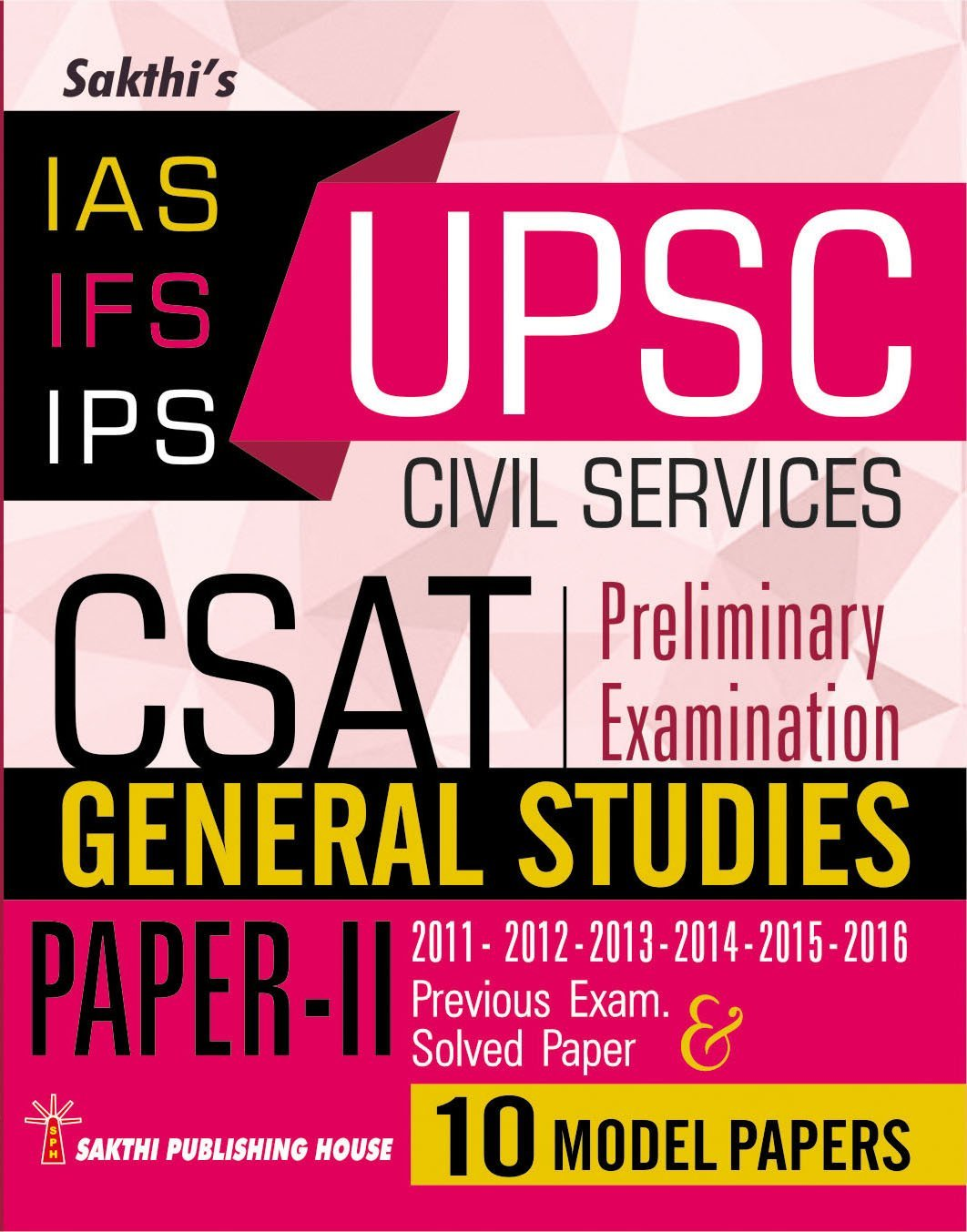 Buy a paper in upsc civil services