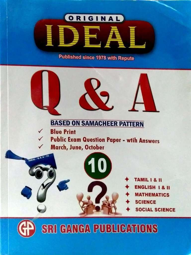 routemybook buy 10th standard ideal question bank with 2018 rh routemybook com