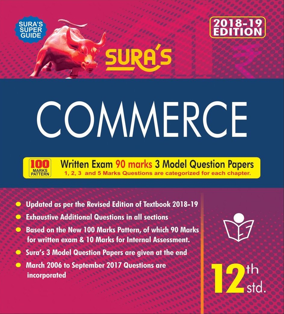 12th Standard Commerce Guide