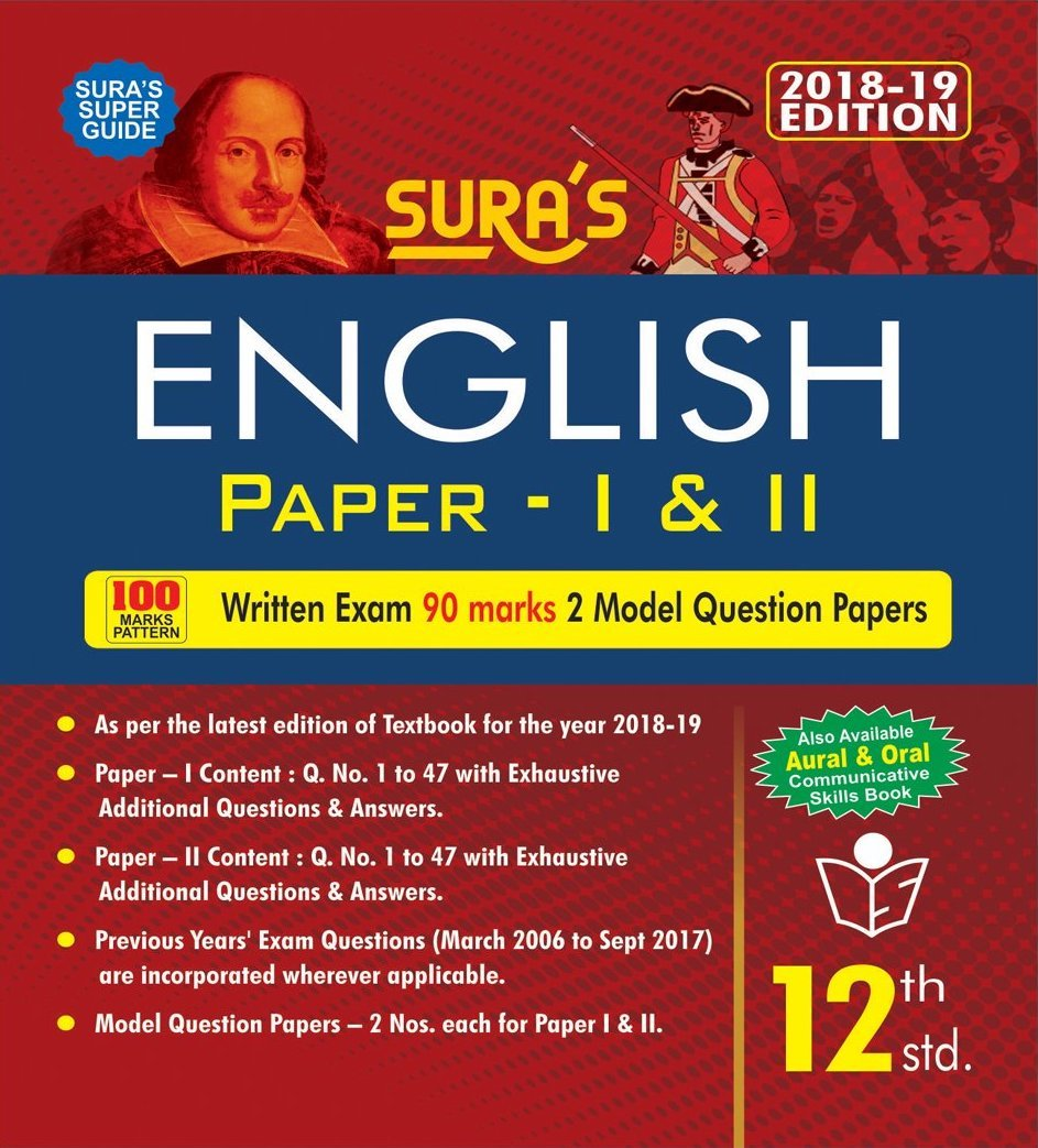 routemybook buy 12th standard english guide by sura s panel of rh routemybook com English Premier League Table English Premier League Table
