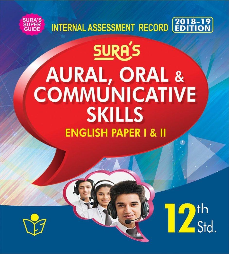 12th Standard English Guide