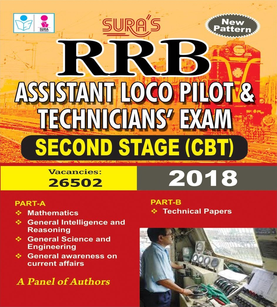Routemybook - Buy RRB Assistant Loco Pilot and Technicians [Second