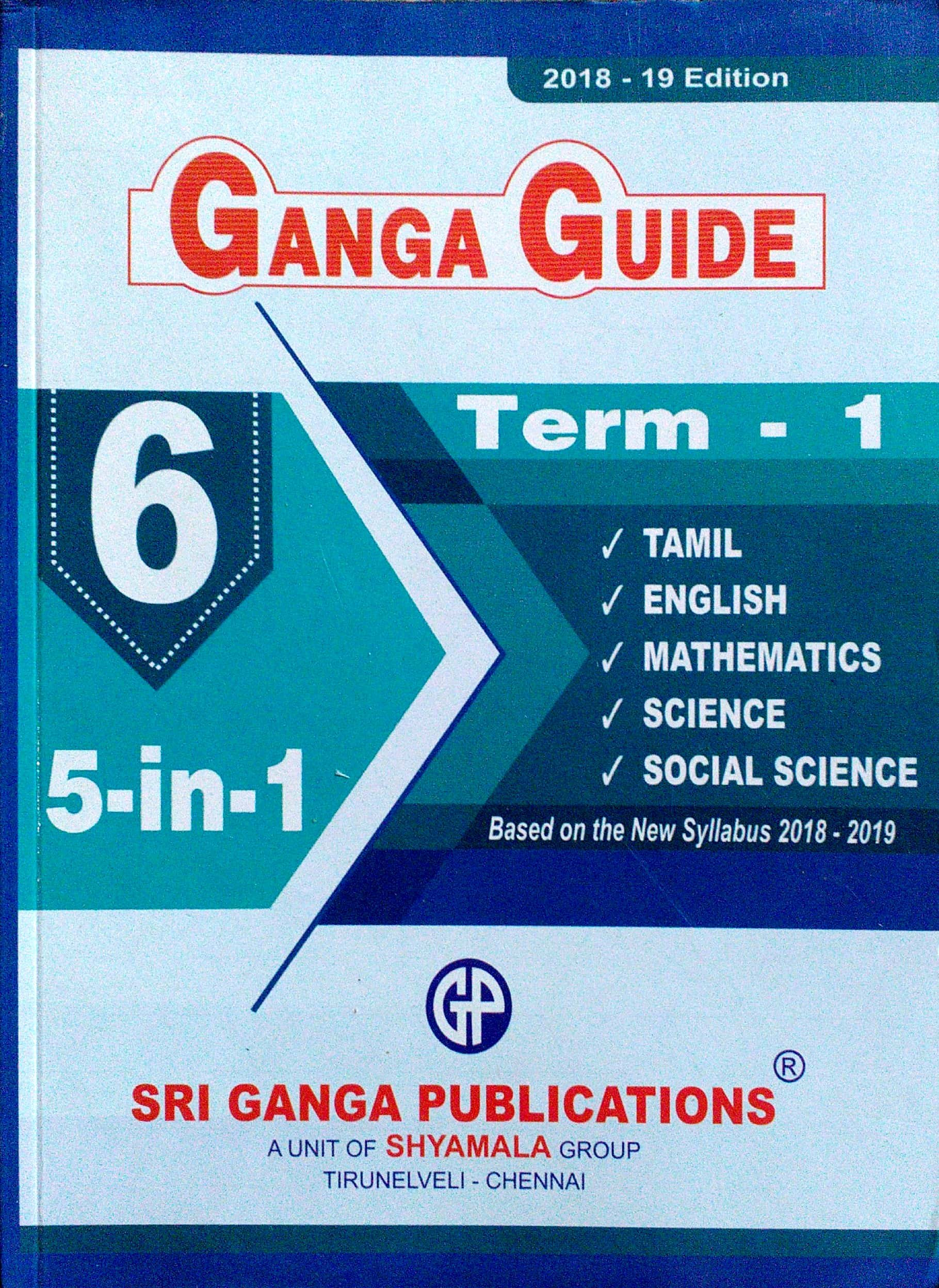 routemybook buy 6th ganga guide 5 in 1 term 1 by ganga s rh routemybook com