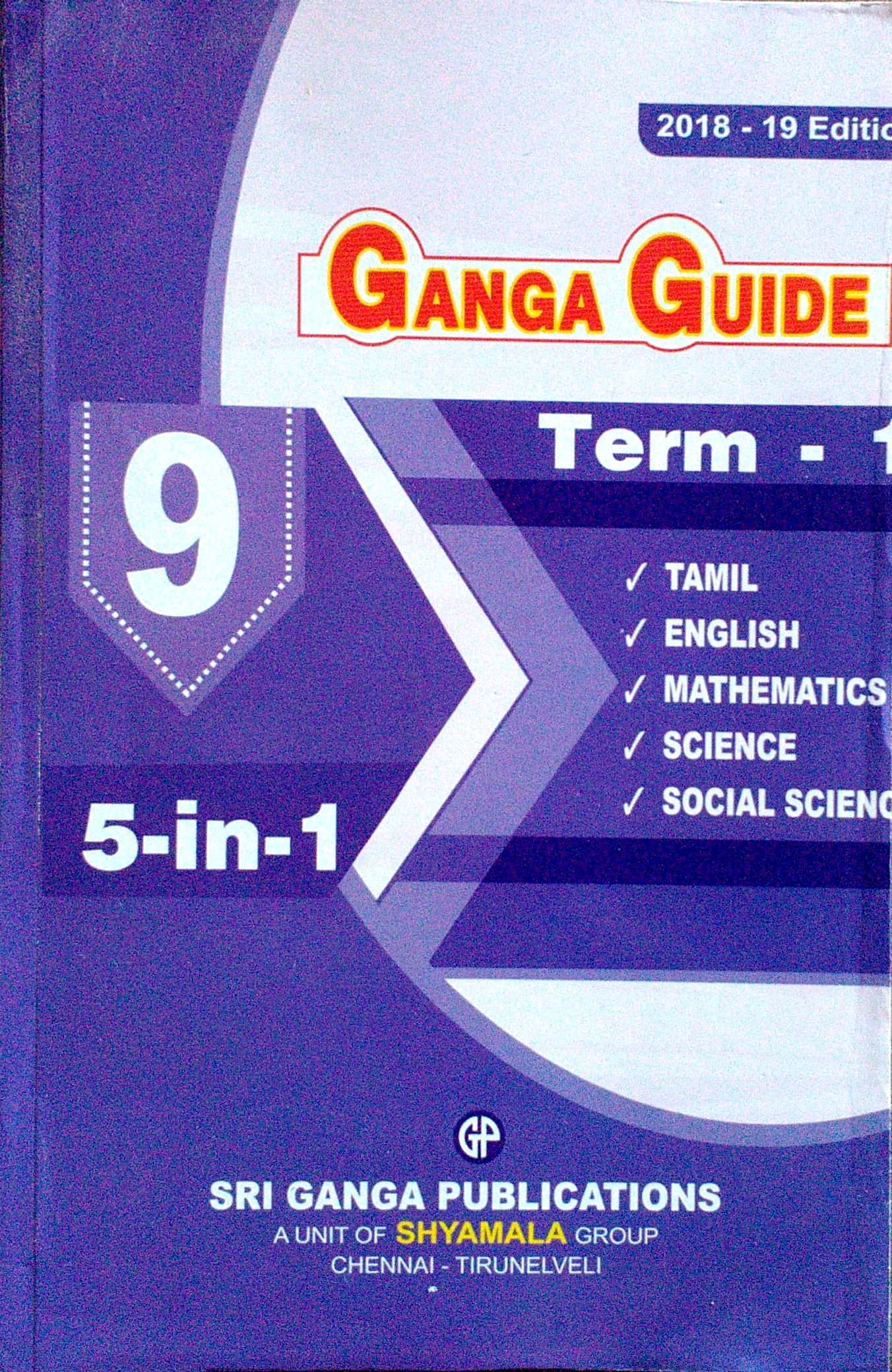 routemybook buy 9th ganga 5 in 1 guide term 1 english medium rh routemybook com