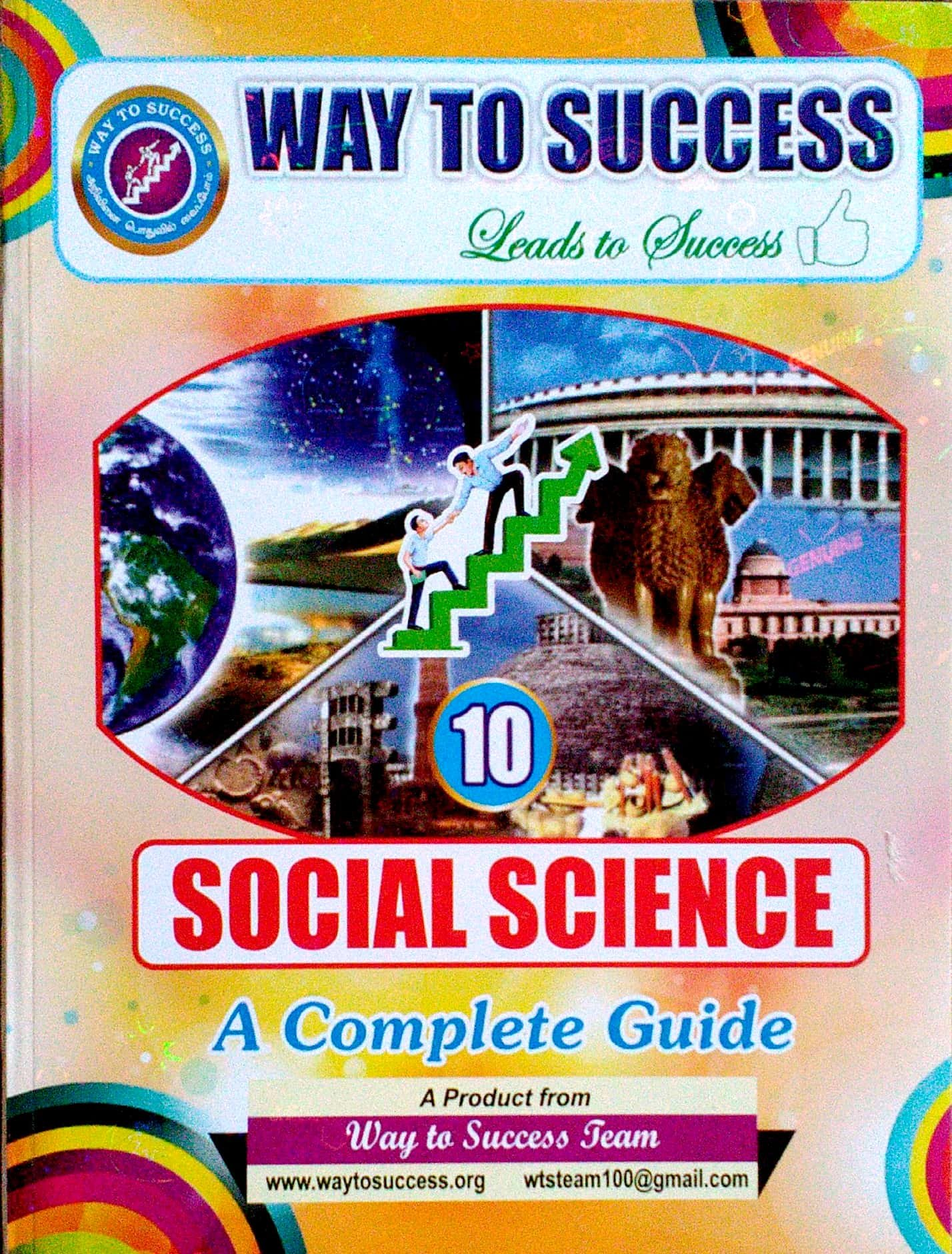 Way to Success - 10th SCIENCE Exam Tips 2018 - YouTube