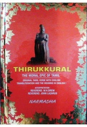 Routemybook - Buy Thirukkural - The Moral Epic Of Tamil by Rev John