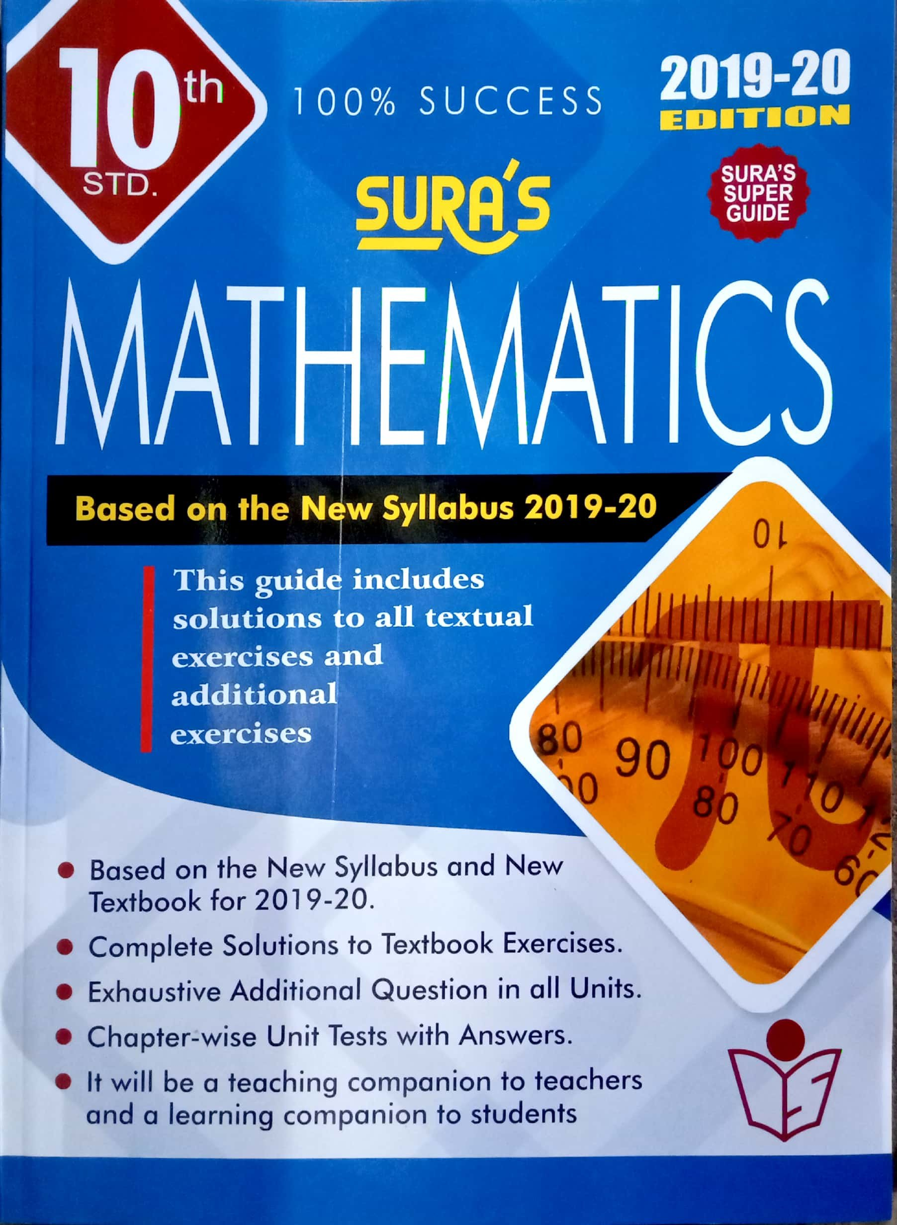 Routemybook - Buy 10th Standard Mathematics Guide [Based On The New