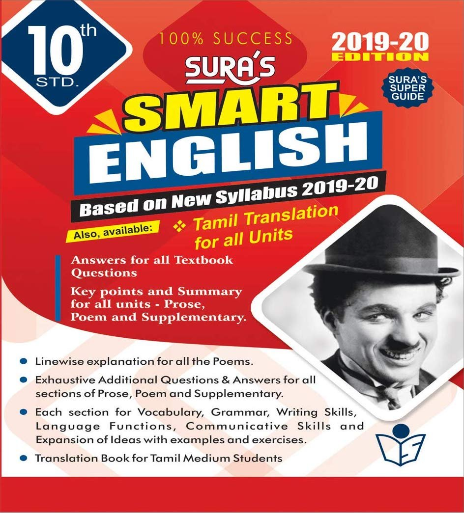 Routemybook - Buy 10th Standard Smart English Guide [Based