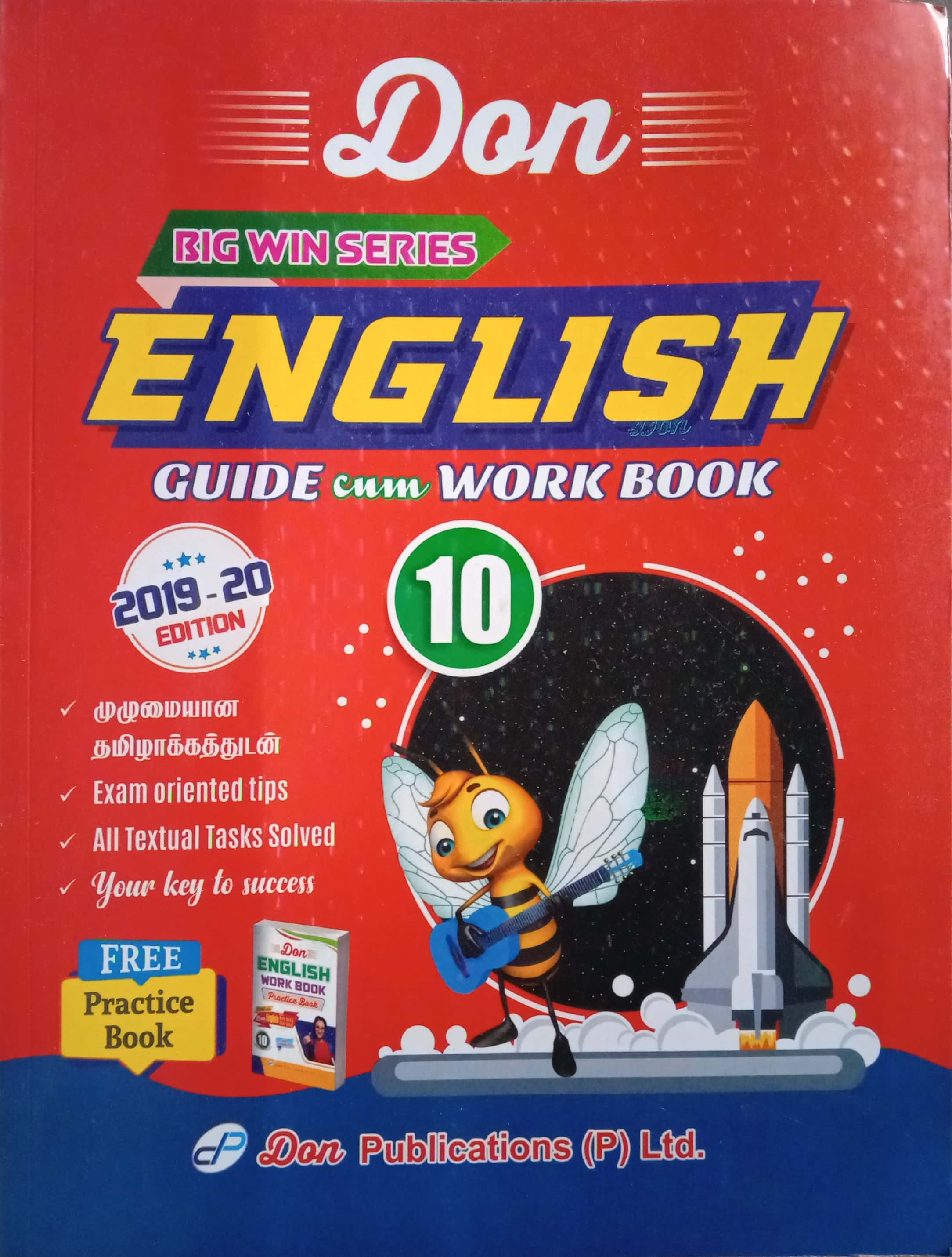 Routemybook - Buy 10th Standard DON Big Win Series English