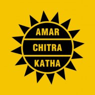 Amar Chitra Katha Private Limited